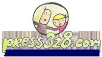 press328.com スタッフ紹介、お仕事集など